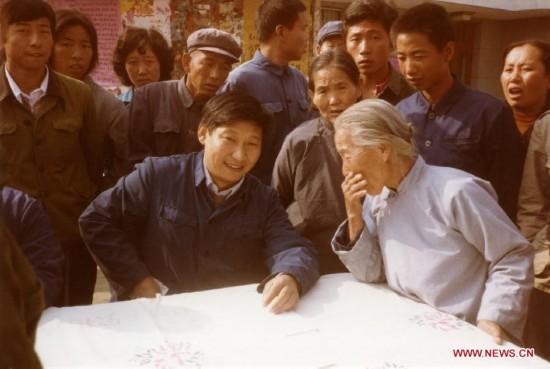 CHINA-LEADERSHIP-XI JINPING-FILES (CN)