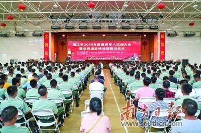湛江依托驻湛高校开展军地角色转换提升地方工作专业素质培训工程。