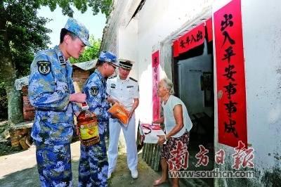 驻湛部队积极参与湛江扶贫攻坚工作。