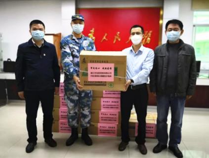 湛江市冠原贸易有限公司为驻湛部队捐赠防疫物资。